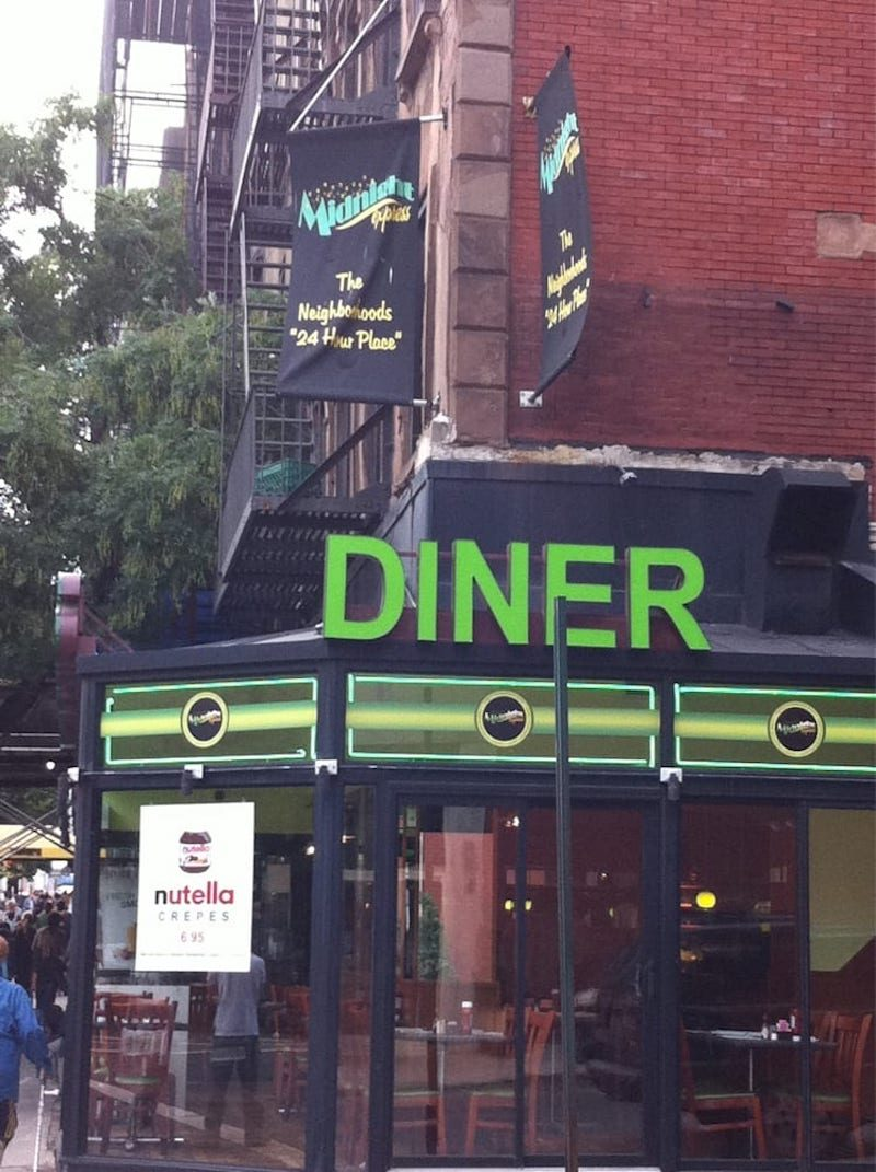 New York City diners
